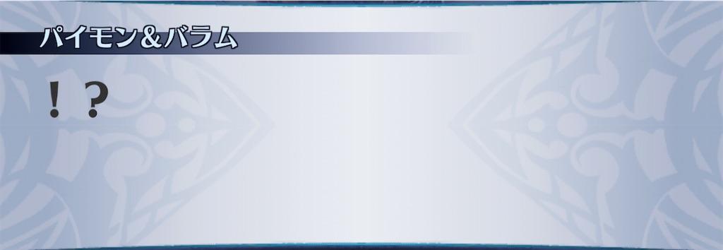 f:id:seisyuu:20210113012143j:plain