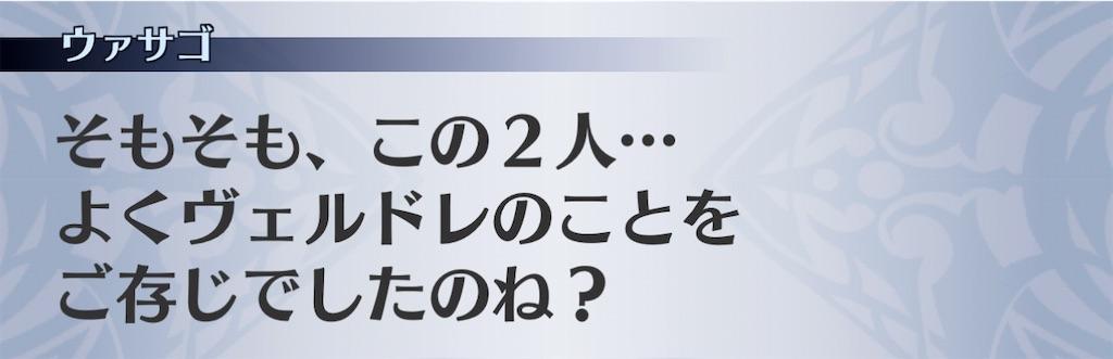 f:id:seisyuu:20210113012147j:plain