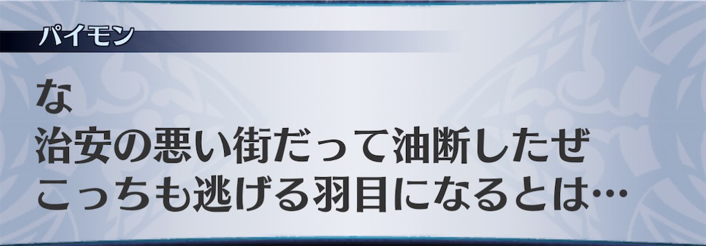 f:id:seisyuu:20210113045824j:plain