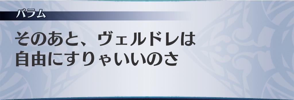 f:id:seisyuu:20210113045832j:plain