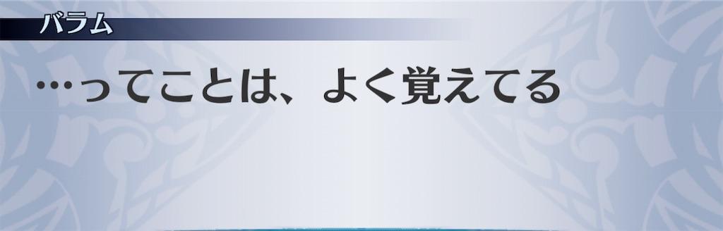 f:id:seisyuu:20210113144307j:plain