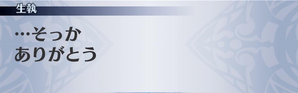 f:id:seisyuu:20210113144311j:plain