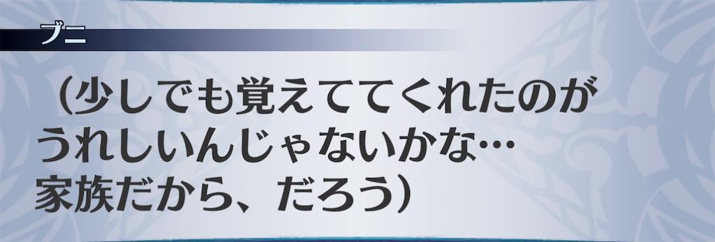 f:id:seisyuu:20210113144350j:plain