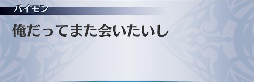 f:id:seisyuu:20210113155847j:plain
