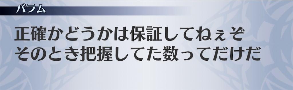 f:id:seisyuu:20210113160057j:plain