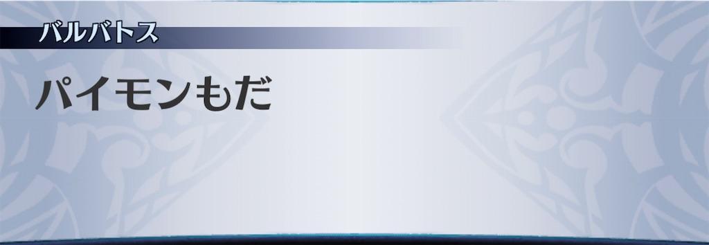 f:id:seisyuu:20210113160241j:plain