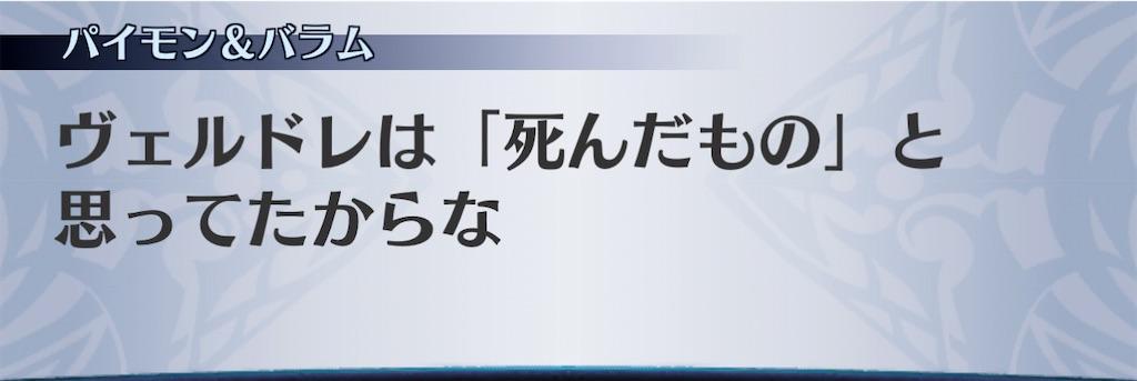 f:id:seisyuu:20210113185500j:plain