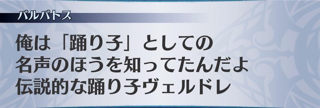 f:id:seisyuu:20210113185617j:plain