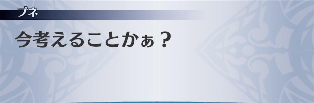 f:id:seisyuu:20210113200130j:plain