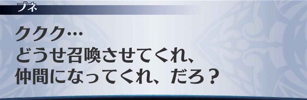 f:id:seisyuu:20210113200909j:plain