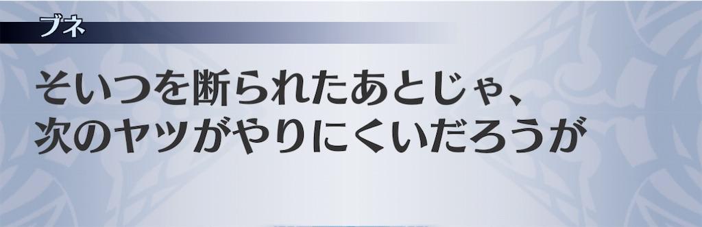 f:id:seisyuu:20210113200913j:plain