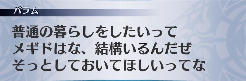 f:id:seisyuu:20210113201148j:plain