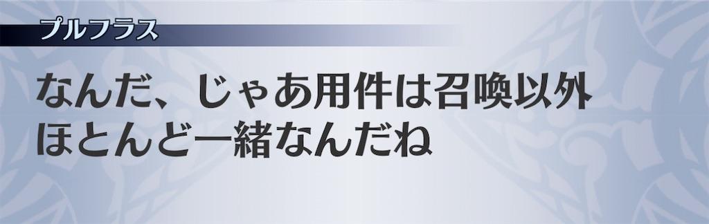 f:id:seisyuu:20210113201516j:plain