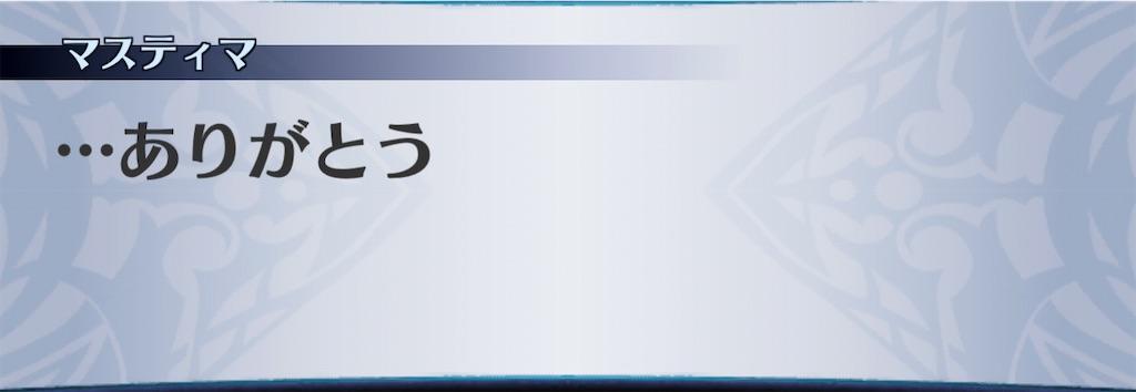 f:id:seisyuu:20210113201636j:plain