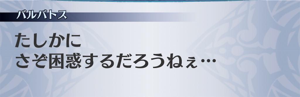 f:id:seisyuu:20210113201644j:plain