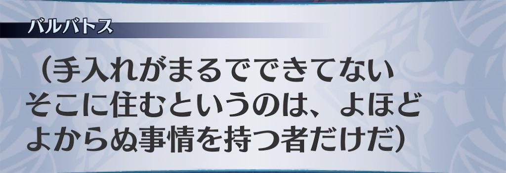 f:id:seisyuu:20210114200847j:plain