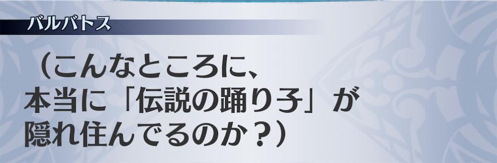 f:id:seisyuu:20210114200851j:plain