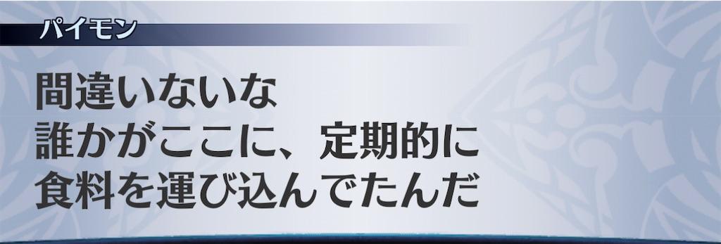 f:id:seisyuu:20210114210412j:plain