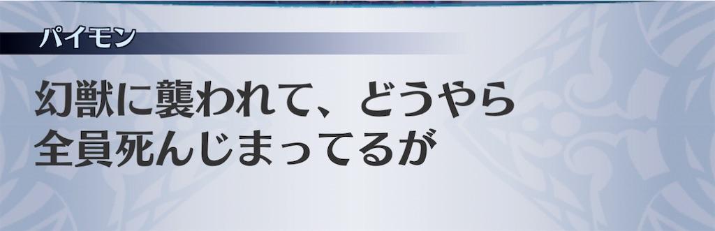 f:id:seisyuu:20210114210420j:plain