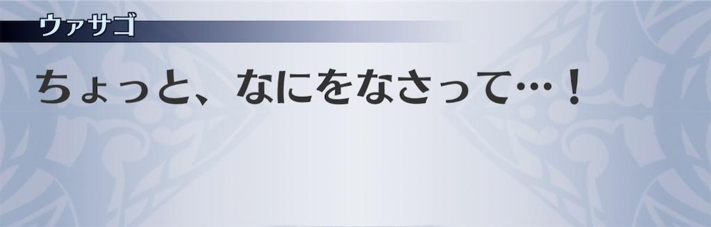 f:id:seisyuu:20210114210707j:plain