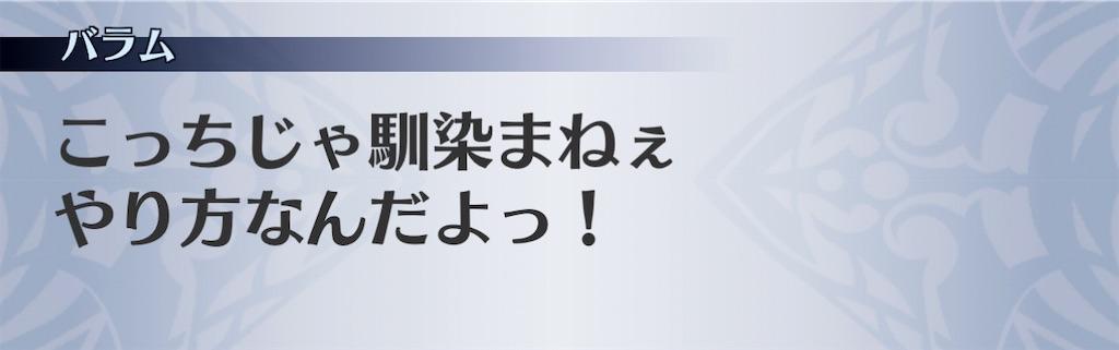 f:id:seisyuu:20210114210814j:plain