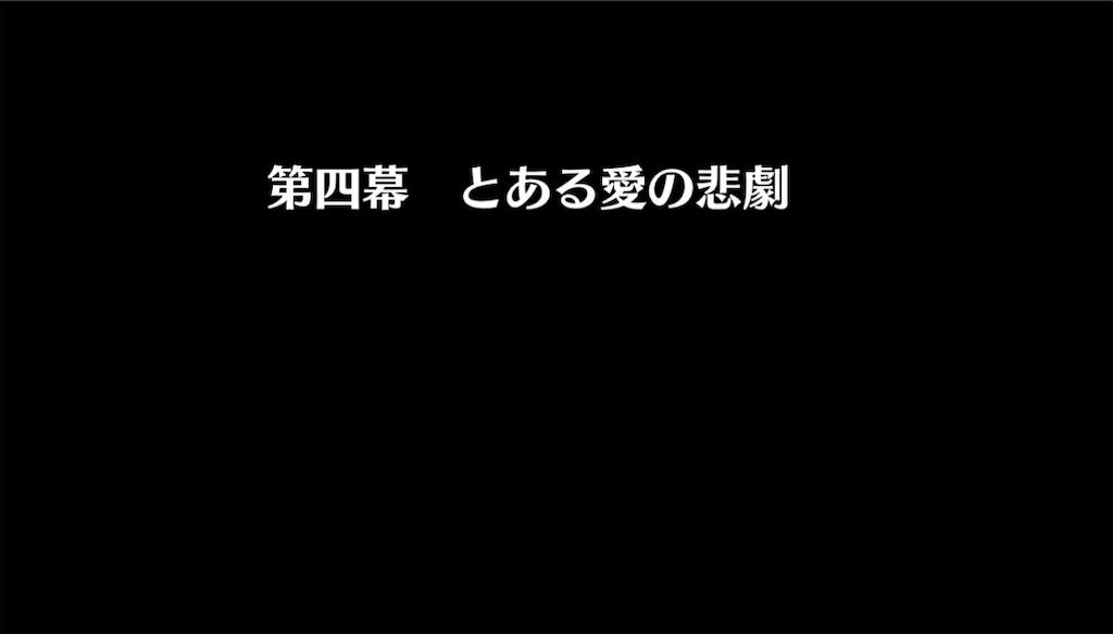 f:id:seisyuu:20210115024942j:plain