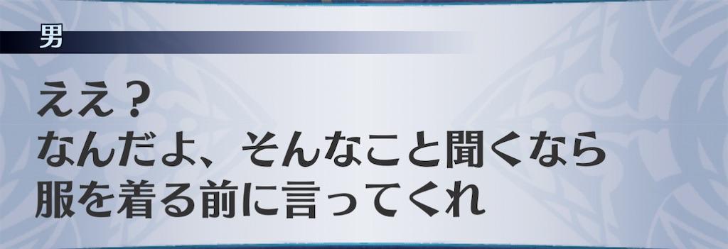 f:id:seisyuu:20210115030450j:plain