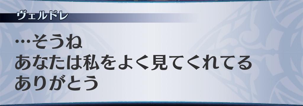 f:id:seisyuu:20210115030715j:plain