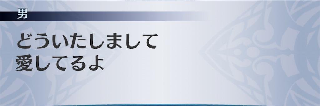 f:id:seisyuu:20210115030721j:plain