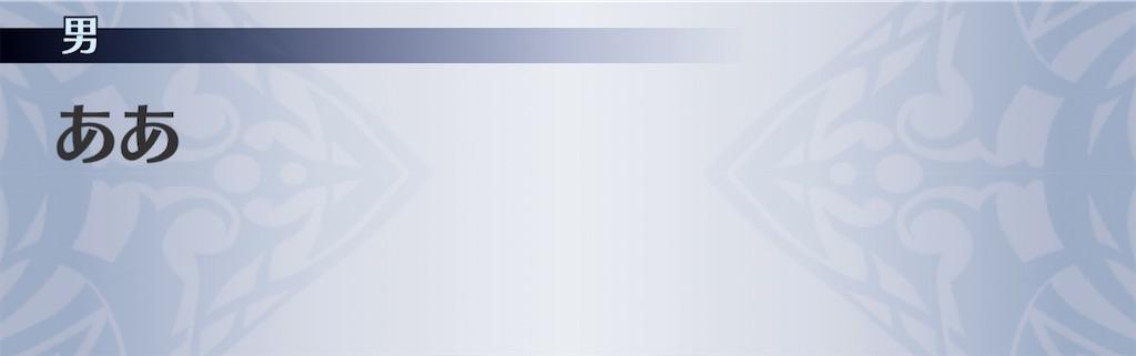 f:id:seisyuu:20210115032203j:plain