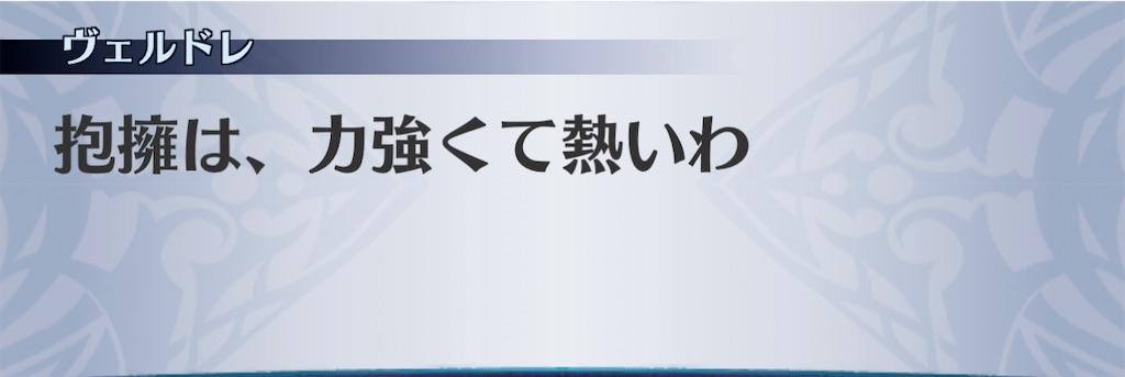 f:id:seisyuu:20210115032209j:plain