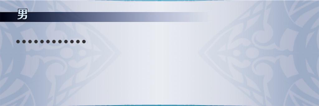 f:id:seisyuu:20210115032448j:plain
