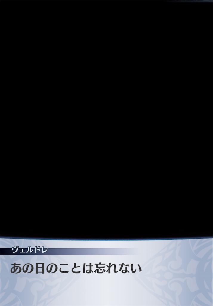 f:id:seisyuu:20210115032759j:plain