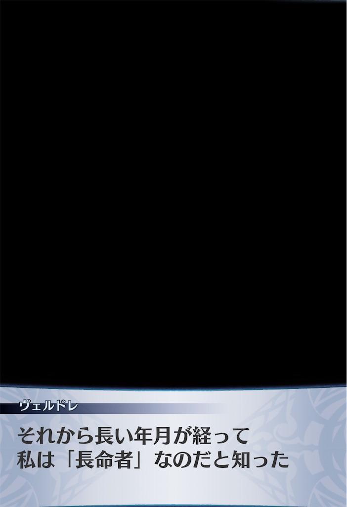 f:id:seisyuu:20210115032925j:plain