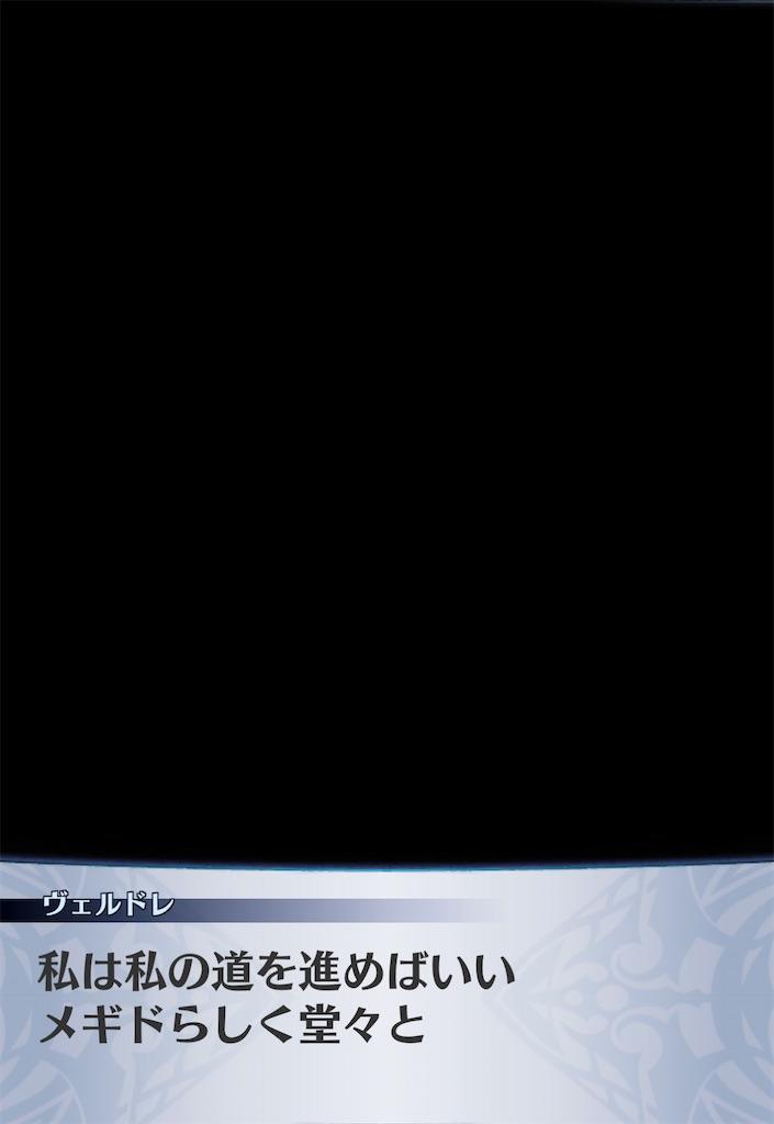f:id:seisyuu:20210115033003j:plain