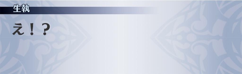f:id:seisyuu:20210115033304j:plain
