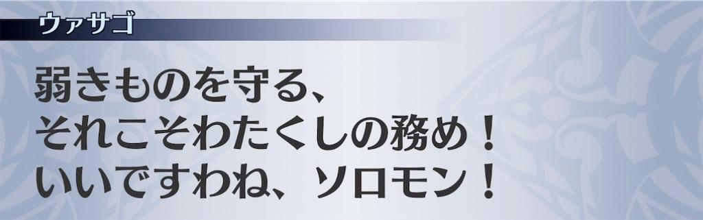 f:id:seisyuu:20210115033407j:plain