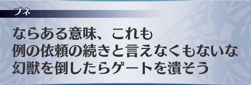 f:id:seisyuu:20210115043110j:plain