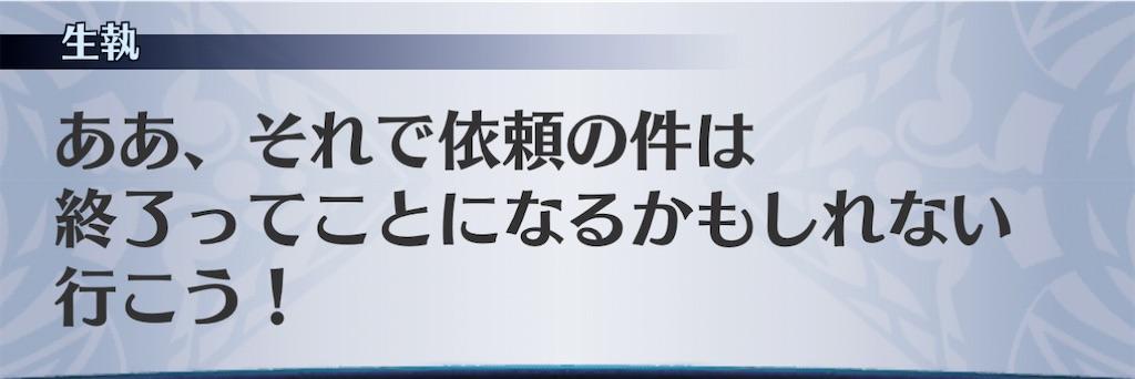 f:id:seisyuu:20210115043114j:plain
