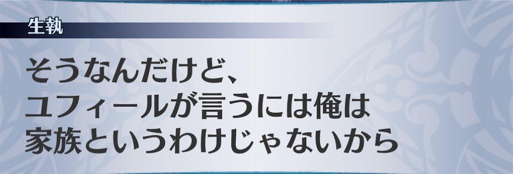 f:id:seisyuu:20210115043236j:plain