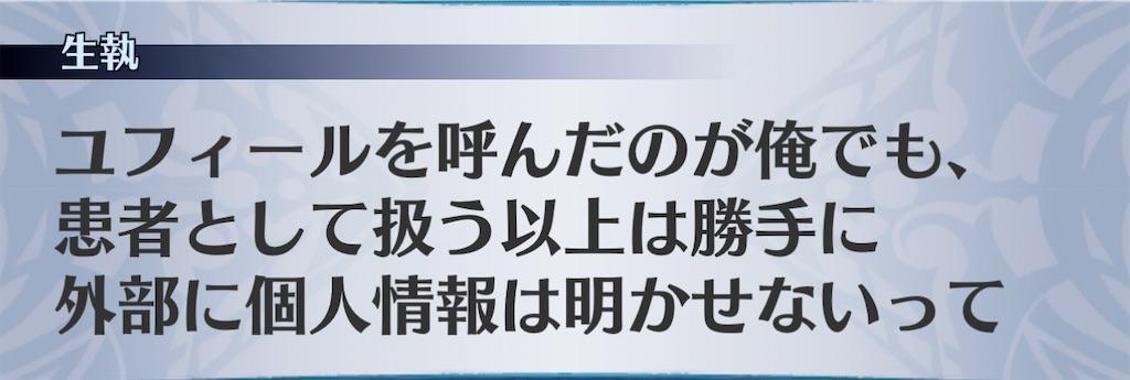 f:id:seisyuu:20210115043321j:plain
