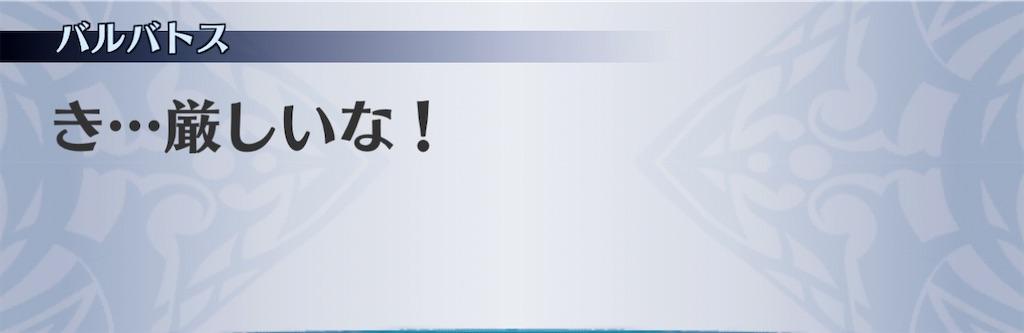f:id:seisyuu:20210115043324j:plain