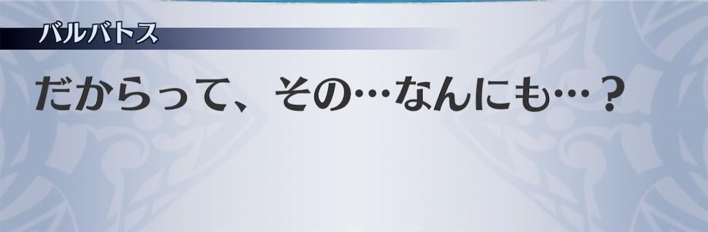 f:id:seisyuu:20210115043609j:plain