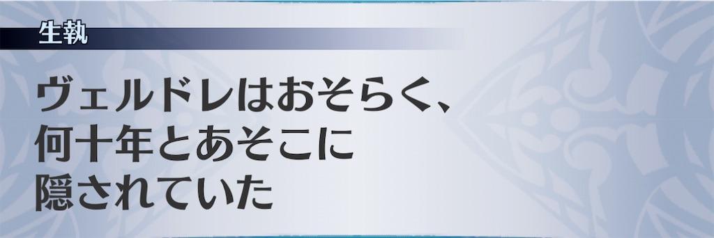 f:id:seisyuu:20210115043658j:plain