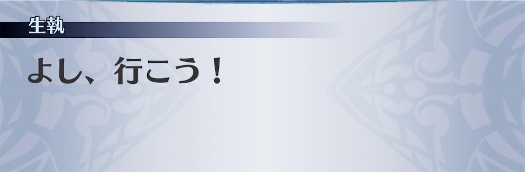 f:id:seisyuu:20210115045433j:plain