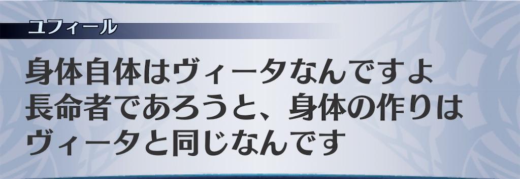 f:id:seisyuu:20210115070726j:plain