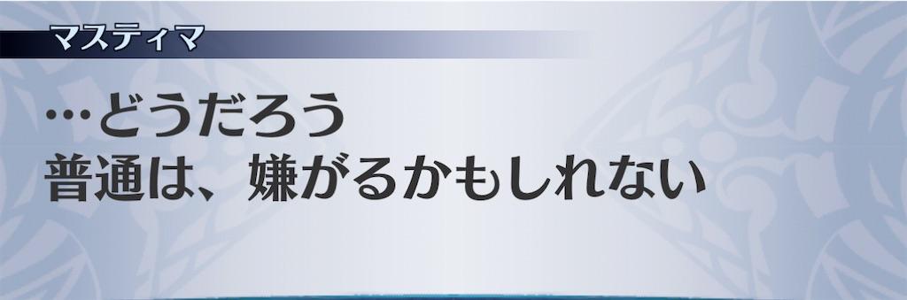 f:id:seisyuu:20210115190647j:plain