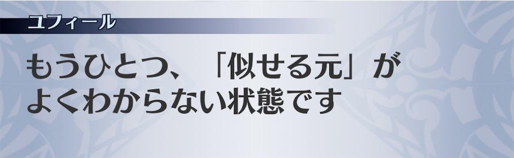 f:id:seisyuu:20210115190705j:plain