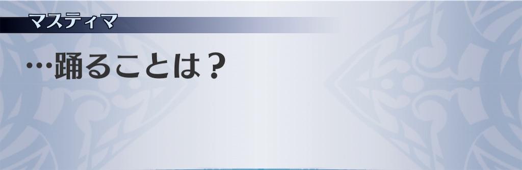 f:id:seisyuu:20210115190815j:plain