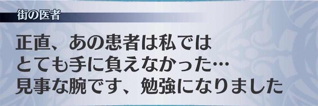 f:id:seisyuu:20210115191116j:plain